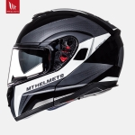 MT Atom Tarmac Gloss & Matt Black White