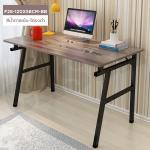 CASSA โต๊ะคอมพิวเตอร์ โต๊ะอเนกประสงค์ เรียบง่ายสไตล์มินิมอล ขนาด120X58ซม. (สีน้ำตาลเข้ม-โครงดำ) รุ่น F28-120X58CM-BB