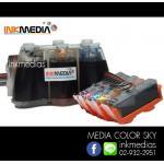 IM Ink Tank Canon IX6560