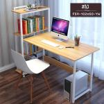 CASSA โต๊ะทำงาน โต๊ะเขียนหนังสือ โต๊ะสำนักงาน พร้อมชั้นวางหนังสือ (สีไม้) ขนาด102x50cm. รุ่น F59-102x50-YW