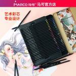 สีไม้ MARCO Renior Non-Toxic 48 สี รุ่น 3200 แท่งดำ กล่องเหล็กทอง (พร้อมส่ง)