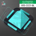 CASSA ที่ตั้งโทรศัพท์ แท่นวางโทรศัพท์แบบพกพา ปรับองศาการใช้งานได้ 4 องศา - สีฟ้า J105-CCC1-BL
