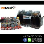 IM Ink Tank Canon MG8170,MG8270