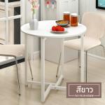 CASSA โต๊ะรับประทานอาหาร อเนกประสงค์ ในห้องครัว (สีขาว) รุ่น F45-FA39-80WW