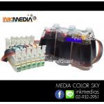 IM Ink Tank Epson RX510,RX630