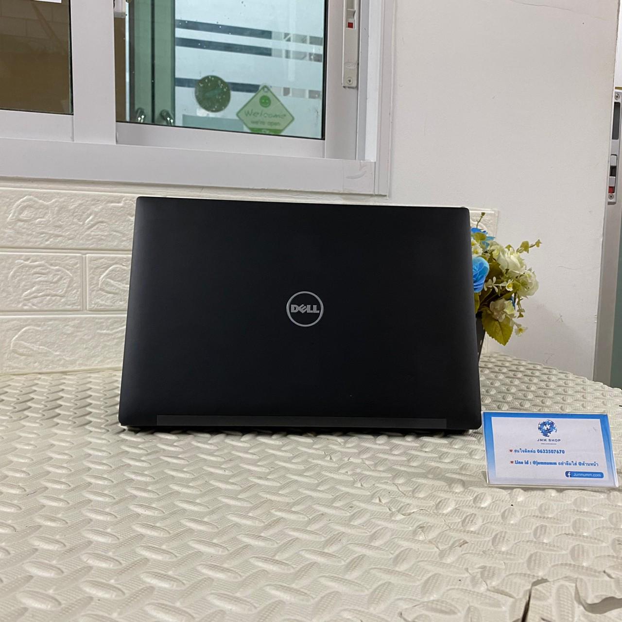 JMM - 1035 ขาย 💻DELL Latitude 7480 i7-6600u💻 SSD 512GB RAM 8GB🌈 Win 10Pro เครื่องสวยพร้อมใช้งาน 💯👍