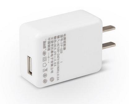 adapter 5V 2.5A USB