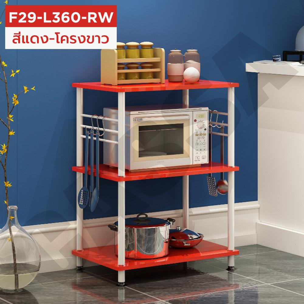 CASSA ชั้นวางของในห้องครัว ชั้นวางอเนกประสงค์ ประหยัดพื้นที่ 3 ชั้น