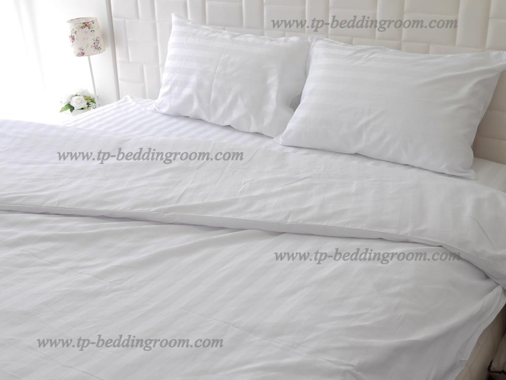 ชุดผ้าปูที่นอนโรงแรมสีขาวลายริ้ว 5 ฟุต (7 ชิ้น)