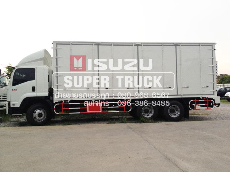ISUZU FVM 240 แบบตู้อลูมิเนียม