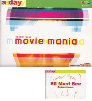 a day Special issue movie mania