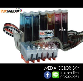 IM Ink Tank Canon IP6600D,IP6700D