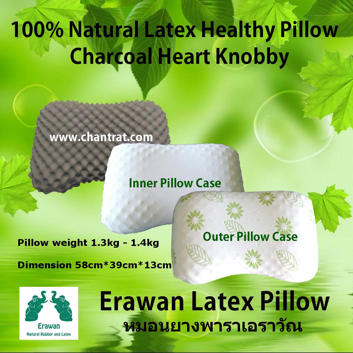หมอนยางพาราเอราวัณ รุ่นชาร์โคล ฮาร์ท น็อบบี้ (Erawan 100% Natural Latex Pillow: Charcoal Heart Knobby) พร้อมปลอกผ้า2ชั้น มีซิป