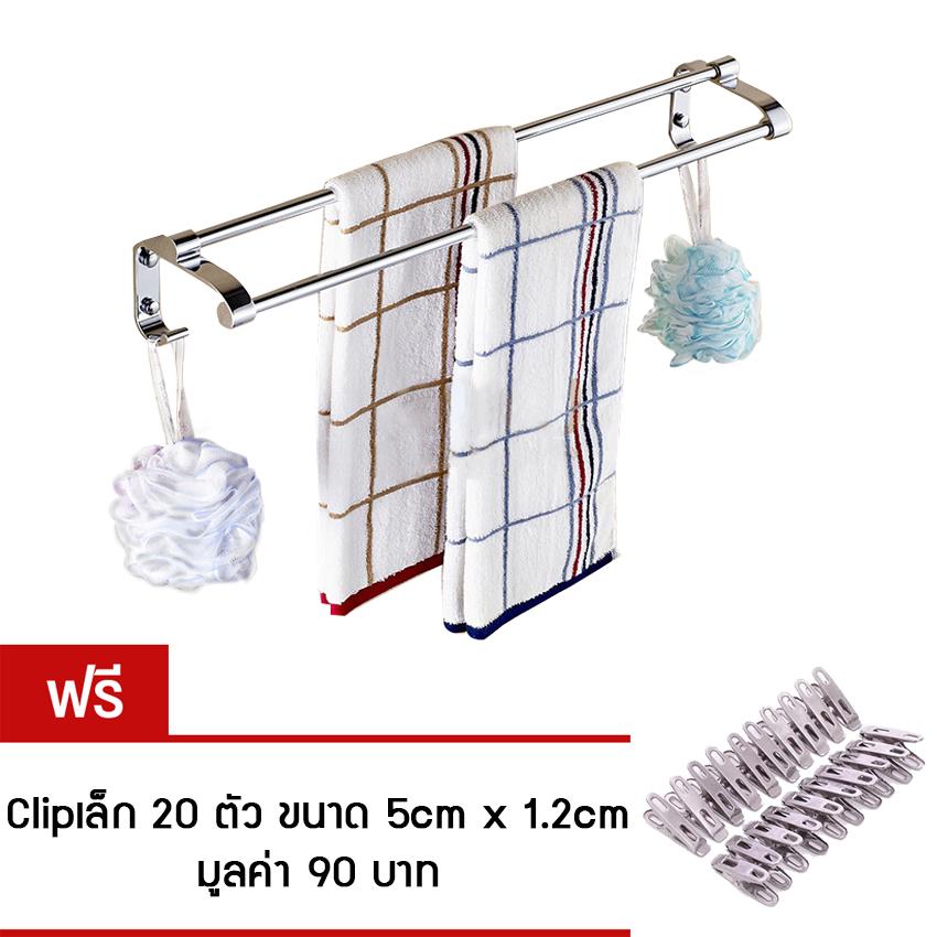 CASSA ราวแขวนผ้าขนหนูแบบราวคู่ สแตนเลส304 ติดผนังในห้องน้ำ รุ่น SUS304-CL10