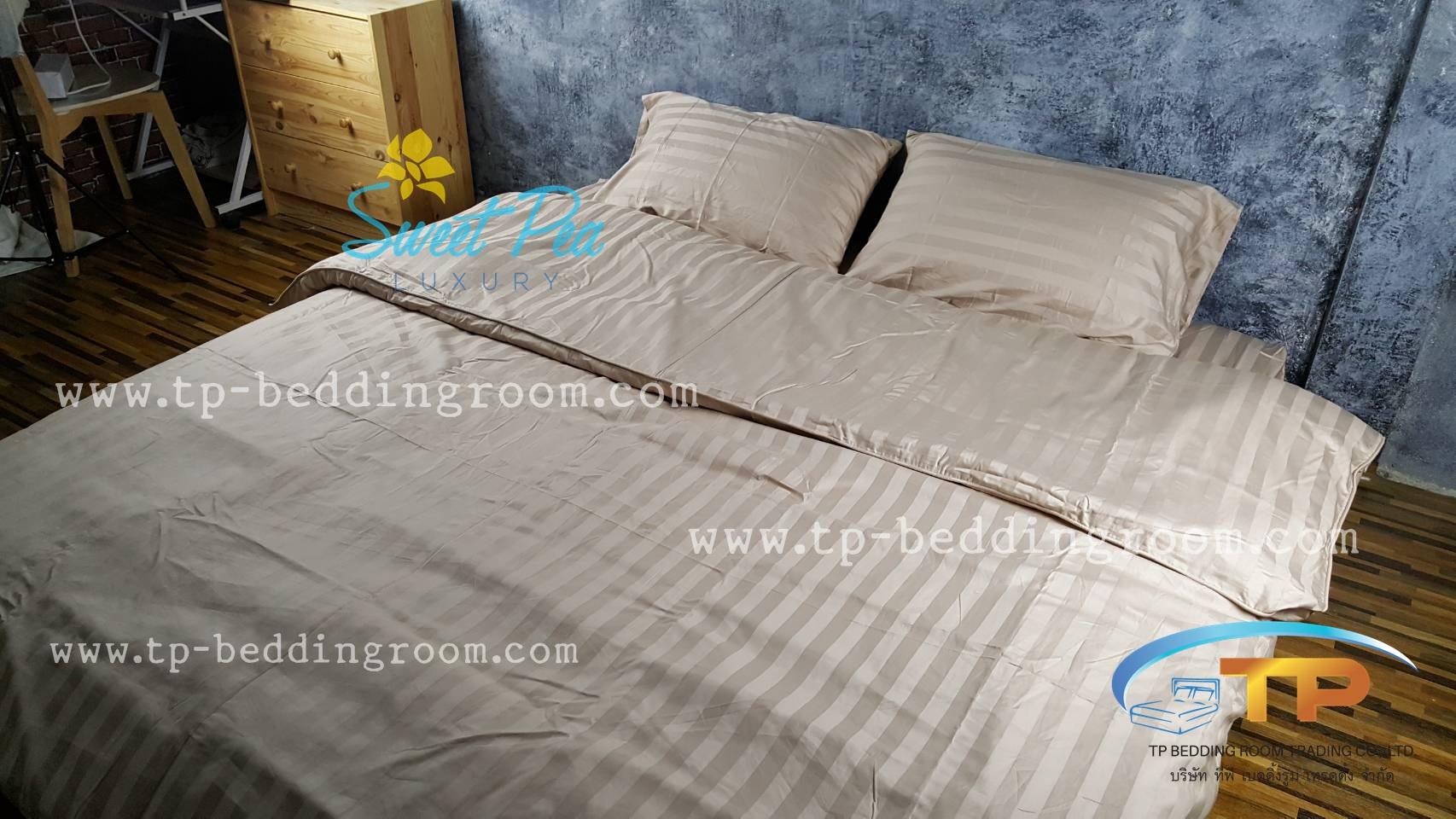 ชุดผ้าปูที่นอนโรงแรมลายริ้ว 3.5 ฟุต (5 ชิ้น) สีโอวัลติล