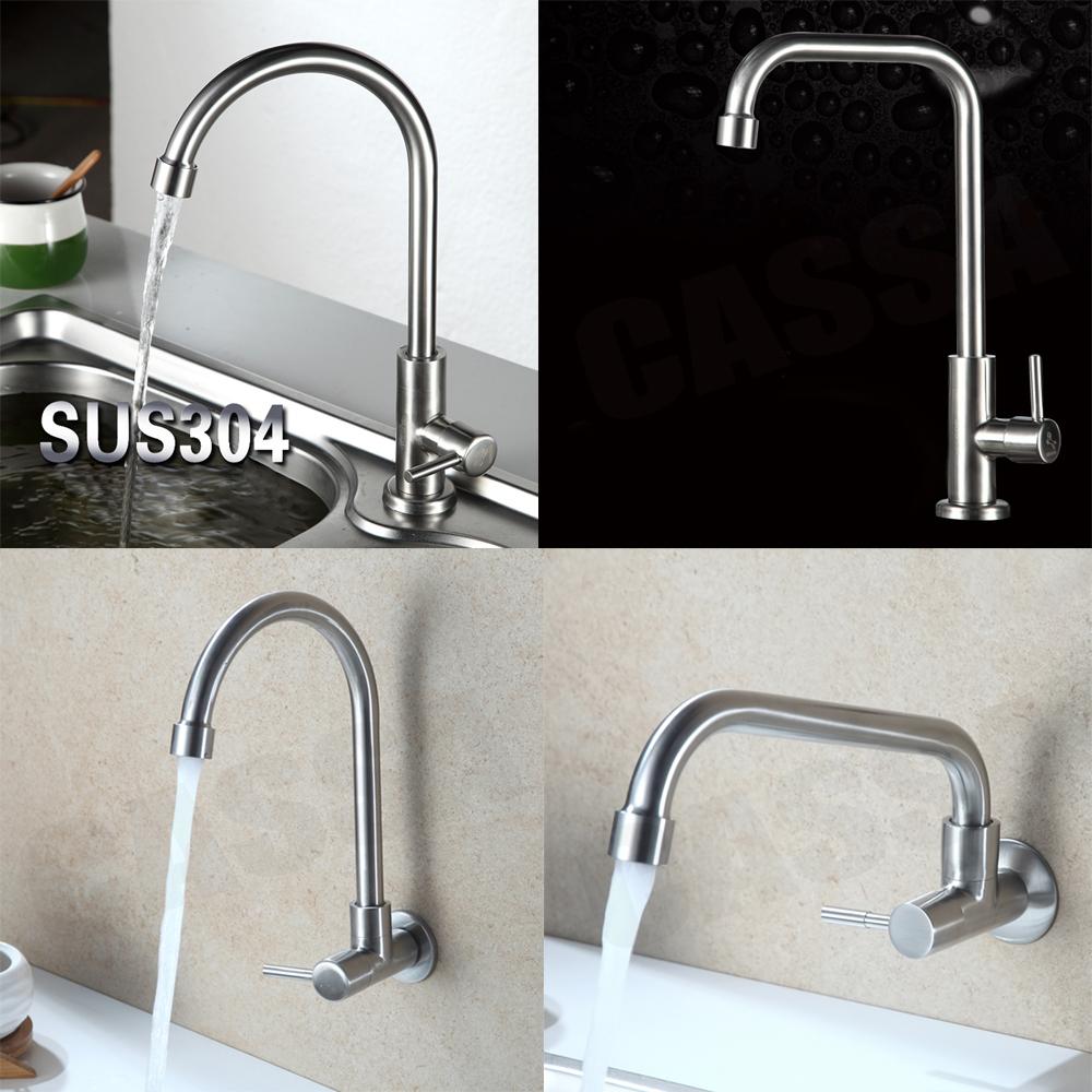 CASSA ก๊อกน้ำ ซิ้งค์ล้างจาน ล้างหน้า อเนกประสงค์ สแตนเลส304 ไร้สารตะกั่ว