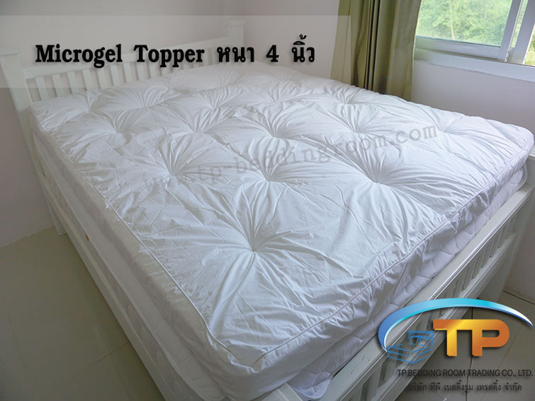 Microgel Topper 6 ฟุตหนา 4 นิ้ว กันไรฝุ่น