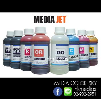 หมึกเติม MediaJet ขนาด 500 ml.
