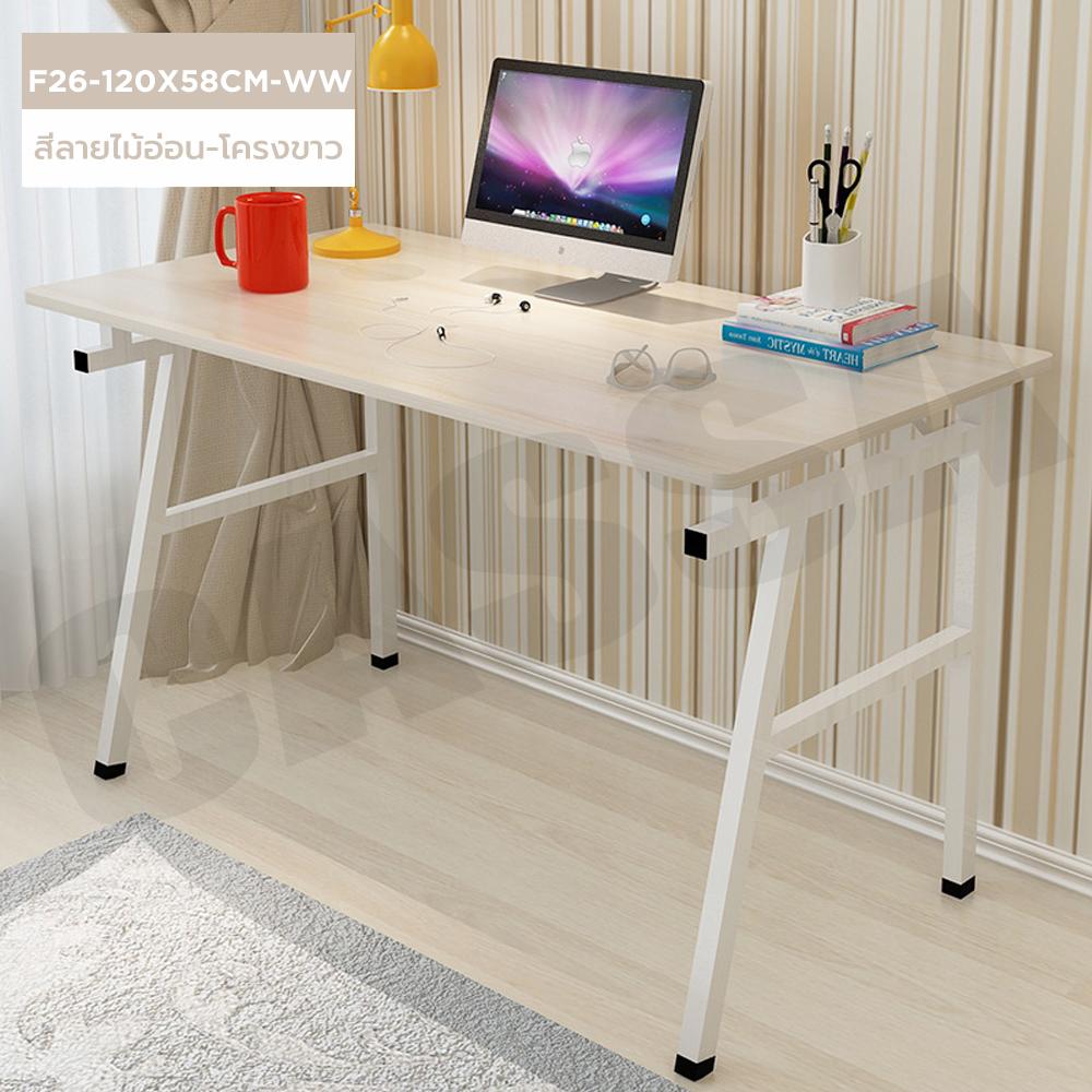 CASSA โต๊ะคอมพิวเตอร์ โต๊ะอเนกประสงค์ เรียบง่ายสไตล์มินิมอล ขนาด120X58ซม.