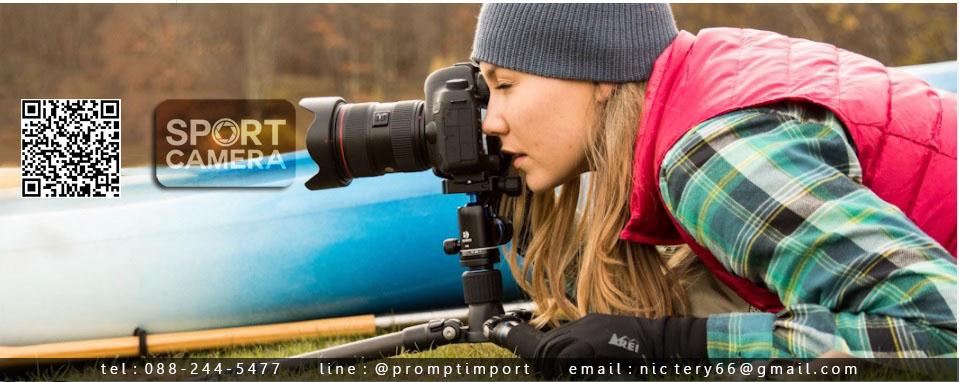 ขาตั้งกล้อง และอุปกรณ์ถ่ายภาพ ราคาถูก คุณภาพสูง By Sportcamera