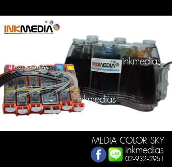 IM Ink Tank Canon MG6170,MG6270