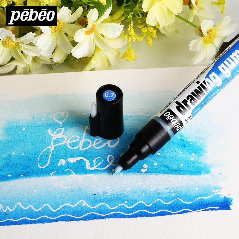 กาวกั้นสีน้ำ Pebeo กาวกั้นสีแท่งปากกาหัวเล็ก 0.7mm 45ml บีบสะดวกใช้งาน Masking Fluid / Drawing Gum