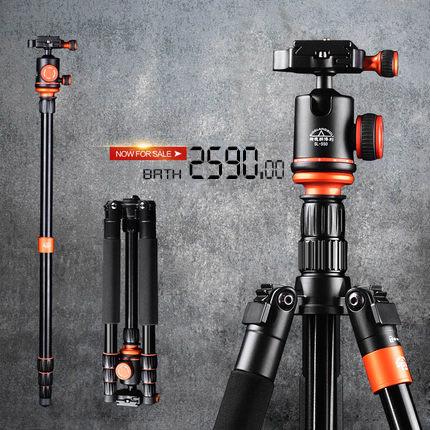 ขาตั้งกล้อง รุ่น SL288 พร้อมหัวบอล สเกล 360 ํ