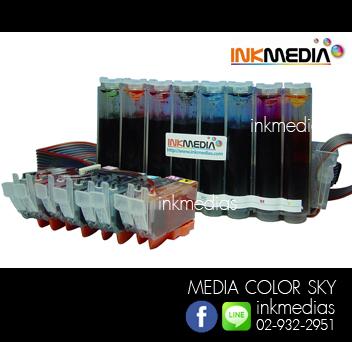 IM Ink Tank Canon Pro9000