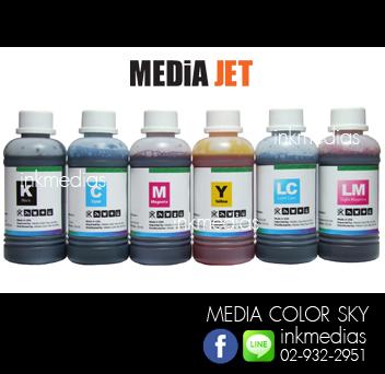 หมึกเติม MediaJet ขนาด 1,000 ml.