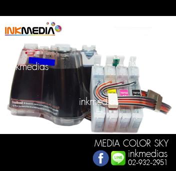 IM Ink Tank Epson T40W