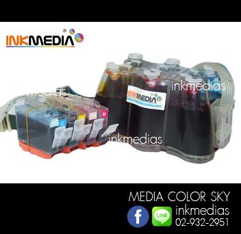 IM Ink Tank Canon IP6000D,I950,I900D