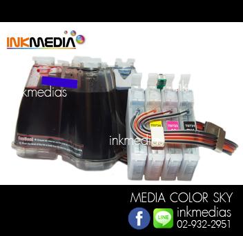 IM Ink Tank Epson T11,T20