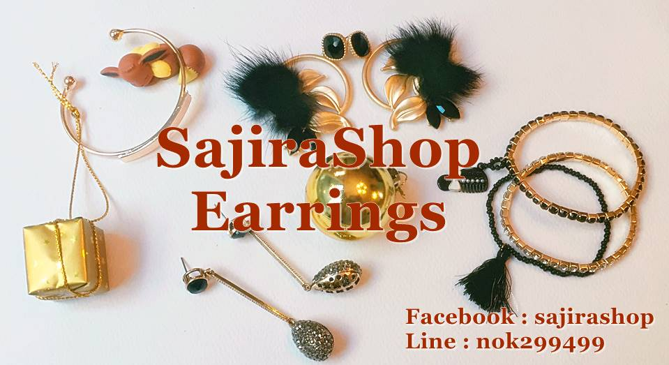 Sajira Shop