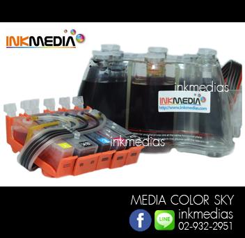 IM Ink Tank Canon MX868,MX876,MX897
