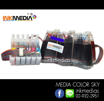 IM Ink Tank Epson RX590,RX610