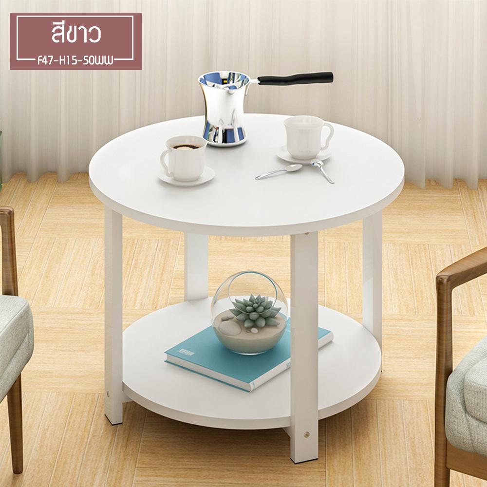 CASSA โต๊ะกลาง วางหน้าโซฟา รับแขก พร้อมลิ้นชักในตัว ขนาด50X49ซม.