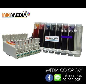 IM Ink Tank Epson R1900