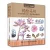 หนังสือสอนวาดรูประบายสีไม้ 50 แบบ สอน Step b Step ละเอียดตั้งแต่พื้นฐาน จนชำนาญ (พร้อมส่ง)