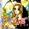 การ์ตูน Darling เล่ม 36