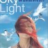 ลิขิตแห่งรัก (Sky Light)