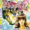 การ์ตูน Fantasia เล่ม 12