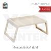 โต๊ะพับ โต๊ะอเนกประสงค์พับเก็บได้ ขนาดพกพา ทรงสี่เหลี่ยมผืนผ้า ขาพับเก็บได้ สีครีม รุ่น F141-YH1079-C