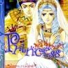 การ์ตูน Princess เล่ม 3