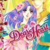 การ์ตูน Dear Heart เล่ม 3