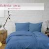 ชุดผ้าปูที่นอน 3.5 ฟุต สีฟ้ายีนส์ รหัส 14