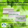 Erawan 100% Natural Latex Pillow: Contour Knobby (2 pillow cases/ the outer pillow cover with zipper)