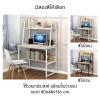 CASSA โต๊ะอเนกประสงค์ โต๊ะคอมพิวเตอร์ โต๊ะอ่านหนังสือ พร้อมชั้นวางด้านบนและด้านล่าง ขนาด 80x48x136 cm.