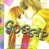 การ์ตูน Gossip