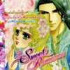 การ์ตูน Sweet Romance เล่ม 4