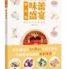 หนังสือสอนระบายสีน้ำ ภาพอาหาร (พร้อมส่ง)